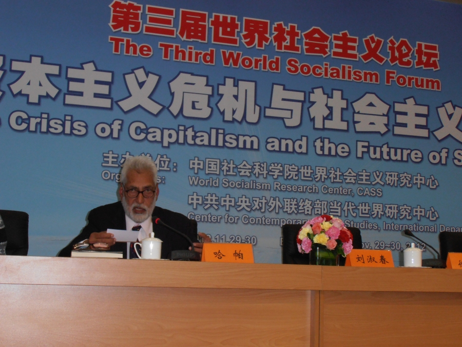 Comrade Harpal speaking at the Chinese Academy of Social Science