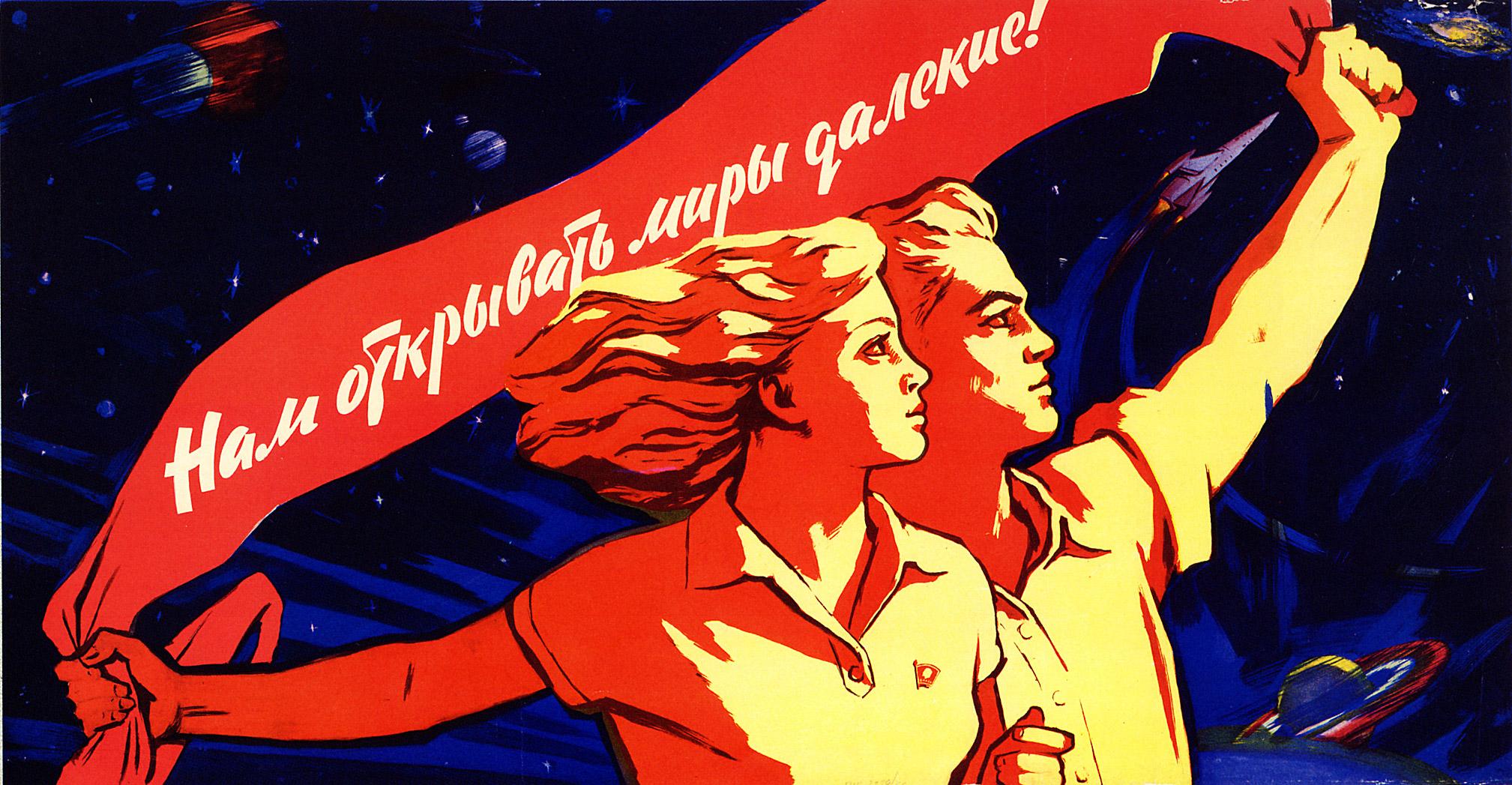 download Руководство по летной эксплуатации планера Л 13
