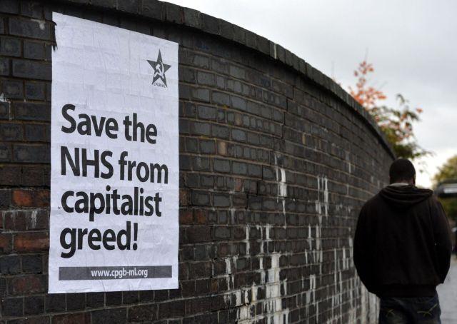 NHS-strikes-in-Birmingham-34