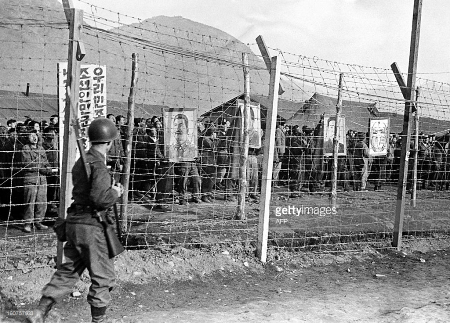 Getty images: korean communists in imperialist prison camp