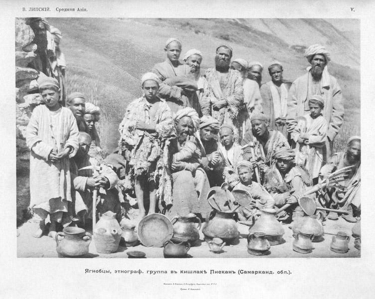 Lipskij 1901 Gornaja Bukhara V.jpeg