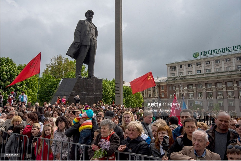 Lenin - May 9 2015 Donetsk 70 VE Day copy.jpg