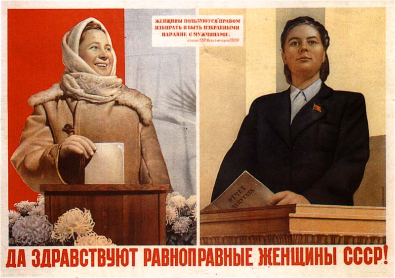 Poster encouraging women to excercise their right to vote and participate in politics
