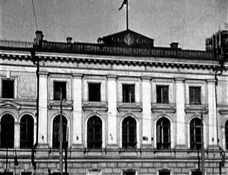 KUTV_house