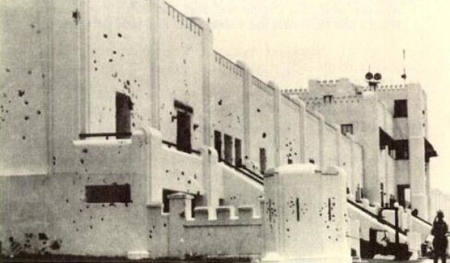 1953-MoncadaBarracksafterAttack.jpg