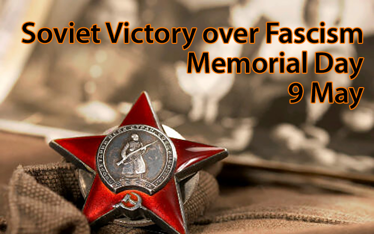 victory-day-May-9.jpg