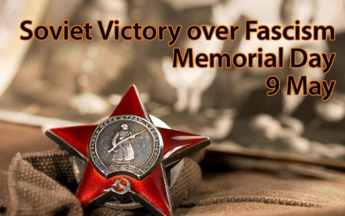 victory-day-May-9.jpg